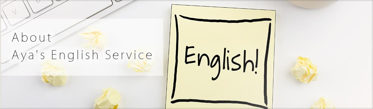 About Aya's English Service
